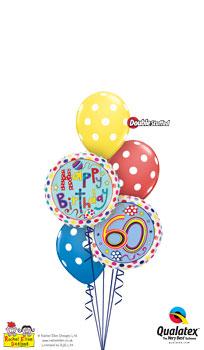 Rachel Ellen 60th Birthday